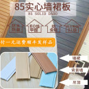 Ecological board Home delivery by local sellers Miscellaneous wood core 9mm