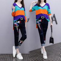 Women's large Autumn of 2019 Other oversize styles Two piece set commute easy moderate Socket Nine point sleeve Korean version V-neck Medium length Denim, cotton, other Three dimensional cutting Bat sleeve Other / other 18-24 years old hole 91% (inclusive) - 95% (inclusive) trousers