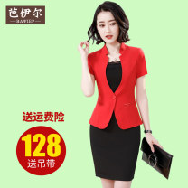 Professional dress suit S,M,L,XL,XXL,XXXL,4XL Black single coat, white single coat, red single coat, white coat + black skirt (with sling), red coat + black skirt (with sling), black coat + black skirt (with sling) Summer of 2018 Short sleeve Other styles Suit skirt 25-35 years old