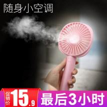 USB Fan Pioneering work SS-3 Plastic