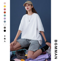 T-shirt Orange red rose red white pink black yellow blue green dark grey purple S M L XL 2XL 3XL 4XL 5XL Summer 2021 Short sleeve Crew neck easy Regular routine commute cotton 96% and above 18-24 years old Korean version classic Solid color Teng Yiman TYMTXL52 Cotton 100%