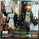 Cosplay women's wear suit Pre sale Over 14 years old game Cat dimension Chinese Mainland Tomorrow's Ark Beeswax