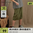 trousers pomme de terre male 110cm/S 120cm/M 130cm/L 140cm/XL 150cm/XXL 160cm/XXXL 313 / military green 253 / chakaqi 001 / Ben Hei summer Pant leisure time There are models in the real shooting middle-waisted Cotton 97% polyurethane elastic fiber (spandex) 3% AH333B24 Summer 2017 12, 13, 14