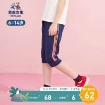 trousers Boys and girls female 130cm 140cm 150cm 160cm 170cm summer Cropped Trousers leisure time Sports pants Leather belt middle-waisted cotton Don't open the crotch Cotton 100% Class B Summer 2021