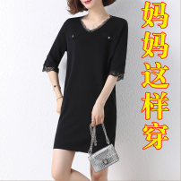 Middle aged and old women's wear Spring 2021 black M L XL XXL XXXL 4XL commute Dress easy singleton  Solid color 40-49 years old Socket V-neck Medium length routine YSE01665302 Isabel other New polyester 44.5% viscose 30.5% polyamide 25% 31% (inclusive) - 50% (inclusive) Pure e-commerce (online only)