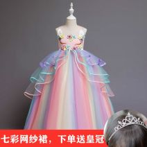 Dress White, pink female Other / other 120cm,130cm,140cm,150cm,160cm,170cm Cotton 70% polyester 20% others 10% No season princess Petticoat Cartoon animation other Splicing style C00719 Class A 2, 3, 4, 5, 6, 7, 8, 9, 10, 11, 12, 13, 14 years old Chinese Mainland Guangdong Province Guangzhou City