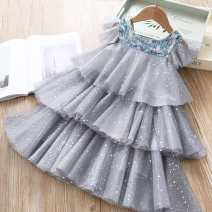 Dress grey female Other / other 100cm,110cm,120cm,130cm,140cm Cotton 75% other 25% summer Korean version Short sleeve Solid color other Splicing style A01253 Class A 14, 3, 18, 9, 5, 9, 12, 7, 8, 12, 3, 6, 6, 2, 13, 11, 4, 10 Chinese Mainland Guangdong Province Guangzhou City