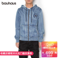 Sweater Fashion City Tough Jeansmith T18s-020-indigo / Navy Blue L T18S-020 Cotton 93.9% polyester 5.3% polyurethane elastic fiber (spandex) 0.8% Spring of 2018
