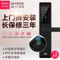 Electronic door lock Direct current Magnetic card lock, inductive lock, password lock, IC card lock, fingerprint lock stainless steel Beaufort B108