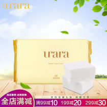 Make up / beauty tools Urara / Youlai 200 tablets, 100 Tablets Skin friendly cotton Facial cosmetics Normal specification makeup cotton makeup cotton Urara / Youlai skin care cotton