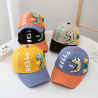 Hat One size fits all (adjustable) neutral peaked cap dome leisure time Short eaves other Summer 2020 Chinese Mainland Cartoon