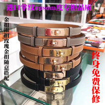 Belt / belt / chain top layer leather female belt Versatile Single loop Youth, youth, middle age a hook Geometric pattern soft surface 1.8cm stainless steel Tightness Chixin leather goods