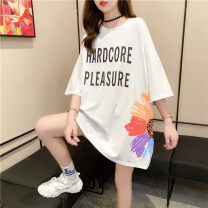 T-shirt White Rose M L XL 2XL Summer 2020 Short sleeve Crew neck easy Medium length routine commute polyester fiber 51% (inclusive) - 70% (inclusive) 18-24 years old Korean version originality Cartoon cartoon plant flower letters Meiqu Mingmo MQkn9560 printing Pure e-commerce (online only)