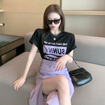 Wedding dress Summer 2021 Black top + purple skirt white top + blue skirt S M L XL Korean version High waist 18-25 years old Slllcun / flash lip Pure e-commerce (online only) Polyester 100% 96% and above