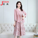 Fashion suit Spring 2021 M L XL XXL Pink flower green flower black flower 25-35 years old Jeedeey / street JD21A073 96% and above Polyester 100% Pure e-commerce (online only)