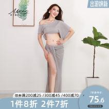 Belly Dance suit (performance dress) Liulgoer / Liu Ge Ginger, Navy, white, milk tea grey, ice blue, shrimp red S,M,L female ft123 other