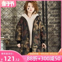 Down Jackets 120cm 130cm 140cm 150cm 160cm 80% White duck down Children, women and men Hey on Wye The camouflage color card is green, red, blue, black and black Camouflage: Polyester 100% other colors: polyamide 100% Medium length No detachable cap Zipper shirt Solid color Polyester 100% leisure time