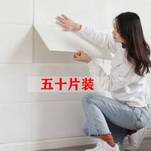 PVC wallpaper Other / other 1 volume China 0.49 m2 / roll other Wallpaper only Split in half Simple and modern Zero point seven Zero point seven a living room No pattern Others Intra city logistics delivery