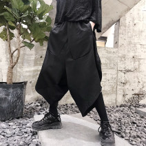 Casual pants Others Fashion City Black, white M,L,XL routine Ninth pants Other leisure easy summer youth 2019
