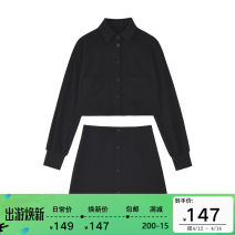 Fashion suit Spring 2021 S,M,L black Other / other 96% and above cotton