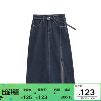 skirt Summer 2021 S,M,L,XL blue Mid length dress commute High waist A-line skirt Solid color Type A MJ5059 More than 95% Denim Other / other cotton pocket Simplicity