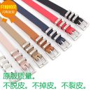 Belt / belt / chain other Red, black, white, camel, khaki, pink female Versatile Single loop Youth, youth, middle age 2cm Other / other 105cm