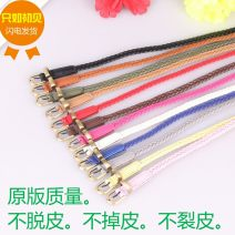 Belt / belt / chain other Red, yellow, green, khaki, black, white, gray, brown, camel, pink, rose, royal blue female Versatile Single loop Youth, youth, middle age 2cm Other / other