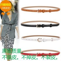 Belt / belt / chain other White, red, blue, black, brown, coffee female Versatile Single loop Youth, youth, middle age Glossy surface Other / other 95cm,100cm,105cm