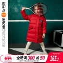 Down Jackets 100cm 110cm 120cm 130cm 140cm 150cm 160cm 170cm 90% White duck down Children, women and men Snow flying Black red rice white coffee Pink polyester Medium length No detachable cap Zipper shirt Solid color X91247016F Class C Polyester 100% Polyester 100% Autumn of 2019 leisure time