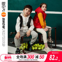 Down vest 110cm 120cm 130cm 140cm 150cm 160cm Snow flying Solid color White duck down Class C Polyamide fiber (nylon) 100% winter Thin type 90% X01237355F-L neutral nylon China Red Black ginger army green pink Autumn 2020