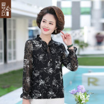 Middle aged and old women's wear Spring 2021 Coffee color black + spring and autumn pants coffee color + spring and autumn Pants Black + Khaki Pants coffee color + Khaki Pants Black commute T-shirt easy Two piece set Broken flowers 40-49 years old Socket thin V-neck routine AJY040YBD-A96 Aiyijiu lady