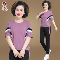 Middle aged and old women's wear Summer 2021 White black taro purple L [suggested 90-110 kg] XL [suggested 110-120 kg] XXL [suggested 120-130 kg] 3XL [suggested 130-140 kg] 4XL [suggested 140-150 kg] 5XL [suggested 150-160 kg] motion suit easy Two piece set 40-49 years old Socket thin Crew neck