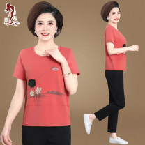 Middle aged and old women's wear Summer 2021 Rust red single T-shirt dark green single T-Shirt Pink single T-shirt rust red suit dark green suit pink suit L [suggested 90-110 kg] XL [suggested 110-120 kg] XXL [suggested 120-130 kg] 3XL [suggested 130-140 kg] 4XL [suggested 140-150 kg] motion suit