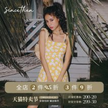 Dress Summer 2020 Picture color (in stock) fabric is soft to skin S M L Short skirt singleton  Sleeveless commute High waist Decor A-line skirt camisole 18-24 years old since then Retro DQ200308 30% and below nylon Polyamide fiber (nylon) 20% others 80% Pure e-commerce (online only)