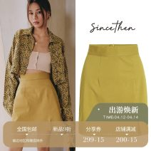 skirt Autumn 2020 S M L Delivery within 7 days Short skirt commute High waist Solid color 18-24 years old BQ200672 More than 95% since then cotton Retro Cotton 97% polyurethane elastic fiber (spandex) 3% Pure e-commerce (online only)