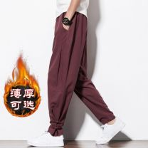 Casual pants Others Youth fashion M. L, XL, 2XL, 3XL, 4XL, 5XL, M66 are one size larger than others thin trousers Other leisure easy No bullet Four seasons youth Chinese style 2021 middle-waisted Little feet Haren pants Button decoration washing Solid color plain cloth hemp Cotton and hemp