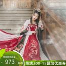 National costume / stage costume Summer of 2018 Shangru + xiaskirt set (Deluxe Version) - shangru + xiaskirt set (Deluxe Version) will be delivered on April 20 XS S M L XL HQX205 Hualian in Han Dynasty 18-25 years old Polyester 100% polyester fiber