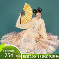 Hanfu 96% and above Autumn 2020 1 Red Square Collar Jacket - 1 yellow square collar jacket - 1 green square collar jacket - 1 red horse face skirt - 1 orange horse face skirt - 1 green horse face skirt - spot XS S M L XL polyester fiber