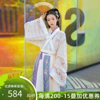 Hanfu 96% and above Winter 2020 Shanxi made suit 1 set - in stock XS S M L polyester fiber