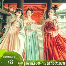 National costume / stage costume Spring 2020 XS S M L XL average size Hualian in Han Dynasty 18-25 years old Polyester 100% polyester fiber