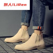 Boots 37 38 39 40 41 42 43 44 Example person Short tube cowhide Black Khaki Sleeve No interior Microfiber skin Cattle suede Leather boots Sharp point Britain TPR (tendon) Youth (18-40 years old) wear-resisting spring and autumn Thick bottom tassels Low heel (1-3cm) Microfiber skin Tooling boots 2011