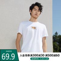 T-shirt Fashion City White white 1 apricot apricot 1 routine M L XL 3XL XXL 4XL KILO METERS Short sleeve Crew neck standard Other leisure M2X2006156W1 Cotton 100% Summer 2021