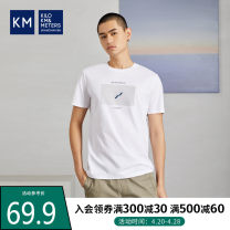 T-shirt Youth fashion White black white 1 routine M L XL 3XL XXL 4XL KILO METERS Short sleeve Crew neck standard Other leisure summer M2X2006303W1 Cotton 72% polyester 28% teenagers routine Summer 2021 cotton Creative interest Domestic famous brands Pure e-commerce (online only)