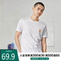 T-shirt Youth fashion White 1 thin XXL 4XL M L XL 3XL KILO METERS Short sleeve Crew neck standard daily M2X2006478W9 Viscose (viscose) 41% cotton 41% polyester 18% Summer 2021