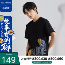 T-shirt Youth fashion Black 1 White 1 black white routine XXL 4XL M L XL 3XL KILO METERS Short sleeve Crew neck standard Other leisure M2X2108075L0 Cotton 100% Summer 2021