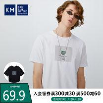 T-shirt Youth fashion Black and white routine XXL 4XL M L XL 3XL KILO METERS Short sleeve Crew neck standard daily Cotton 100% Summer 2020