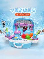 House toys Three years old, four years old, five years old, six years old, seven years old, eight years old, nine years old, ten years old, eleven years old, twelve years old Xiong Cheng Plastic Simulation kitchen DS712 Yes 121-200