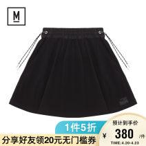 skirt Fall 2017 26 27 BKX / Black Short skirt Versatile Natural waist A-line skirt Solid color Type A 18-24 years old MMUSKW60185X9 91% (inclusive) - 95% (inclusive) MUSIUM DIV nylon Splicing Polyamide fiber (nylon) 93% polyurethane elastic fiber (spandex) 7%