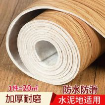Floor leather (PVC floor) 1㎡ Other / other Coil material Others Multilayer composite See the details 1.2mm (inclusive) - 3.2mm (inclusive)