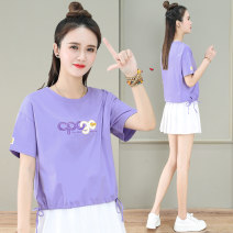 T-shirt Purple orchid cherry red bean green white M L XL 2XL Summer 2021 Short sleeve Crew neck easy have cash less than that is registered in the accounts routine commute cotton 86% (inclusive) -95% (inclusive) 25-29 years old Korean version youth Letter splicing Xilan square XLF1028-YFQY9131-39